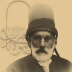 Naci Ahmed Dede